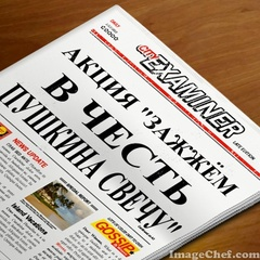 Newspaper Headline