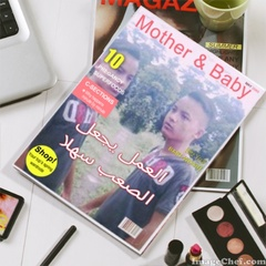 Mother Magazine